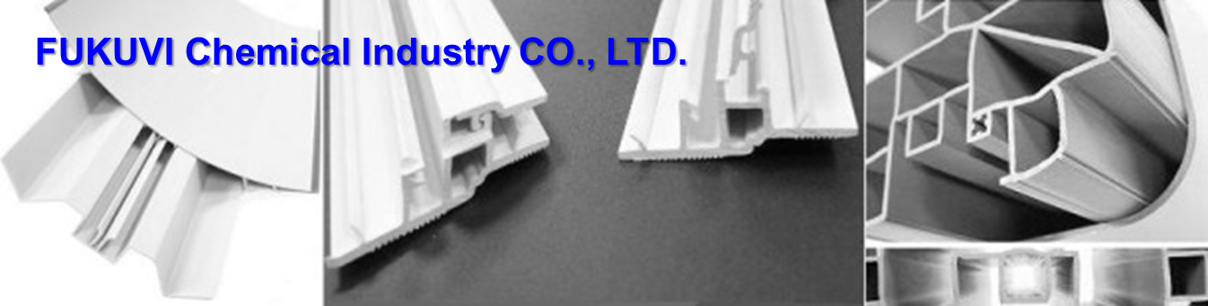 Welcome to Fukuvi Chemical Industry Co., Ltd.