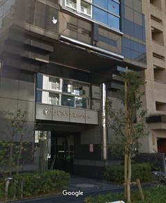 HQ of Fukuvi