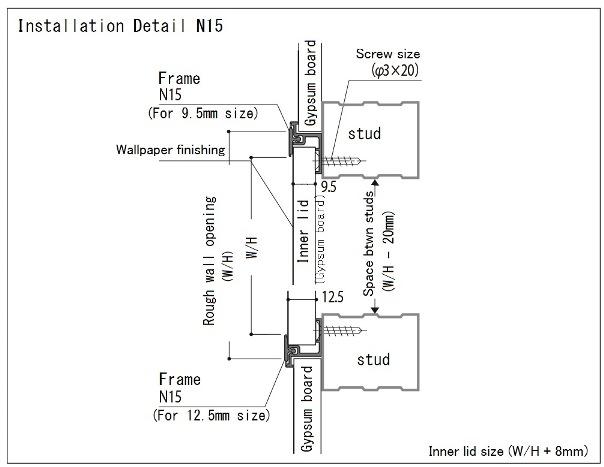 壁用点検口枠N15 参考納まり図.jpg